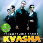 Танцевальный проект KVASHA