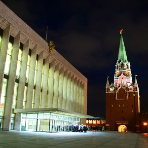Кремлёвский Дворец