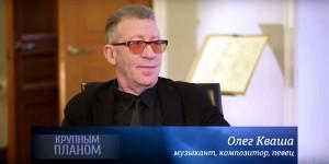 Крупным планом  на ТБН-Россия