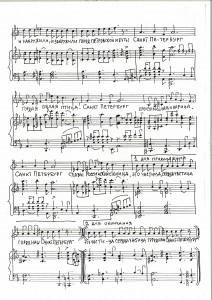 Клавир-2